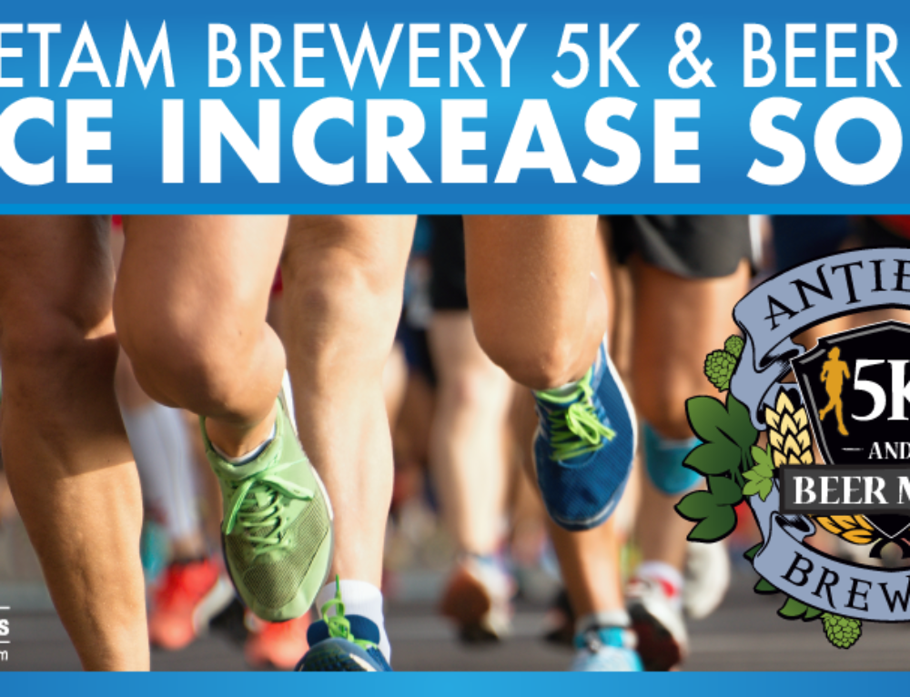 Price Increase Soon – Antietam Brewery 5K & Beer Mile